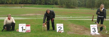 Чемпионат России / 27 сентября 2009г.
