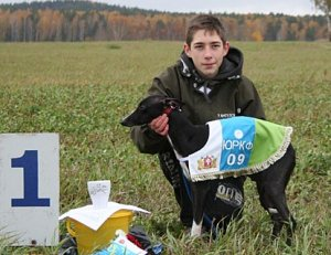 03.10.2009 - ЧЕМПИОНАТ РКФ